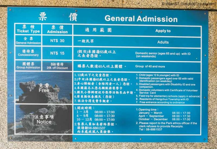 Tickets to Maobitou Park (貓鼻頭公園), Kenting National Park (Taiwan)